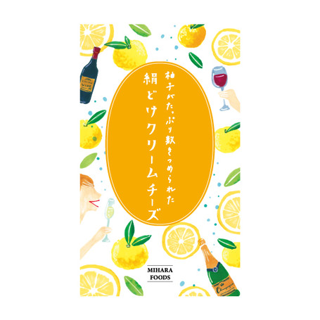 n_paper_product_miharafoods02-2.jpg