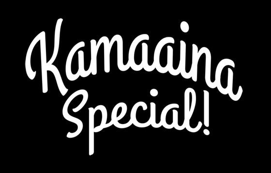 Kama'aina Full-Service Package Details