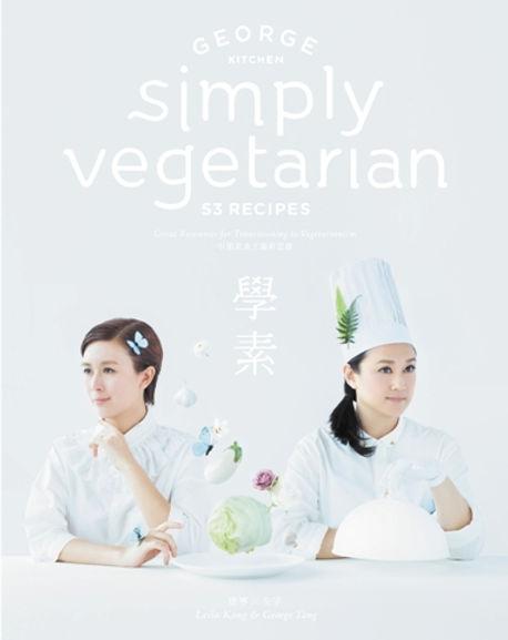 Simply Vegetarian Book Cover.jpg