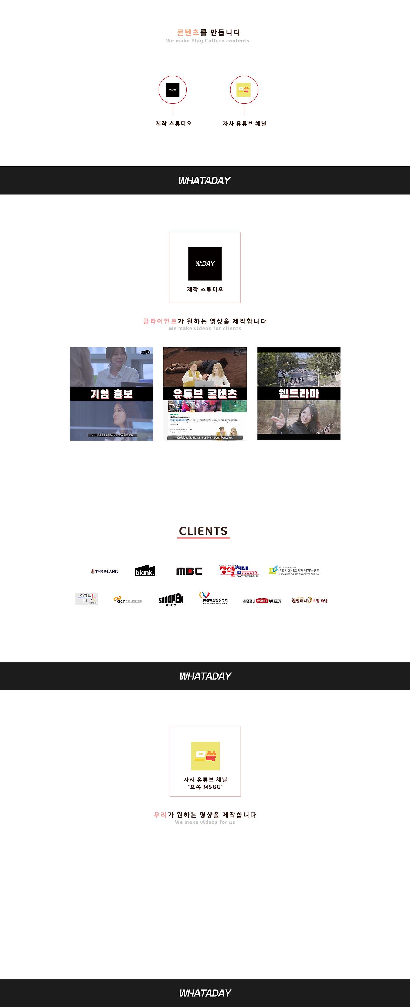 210215 business 페이지 ver2.png