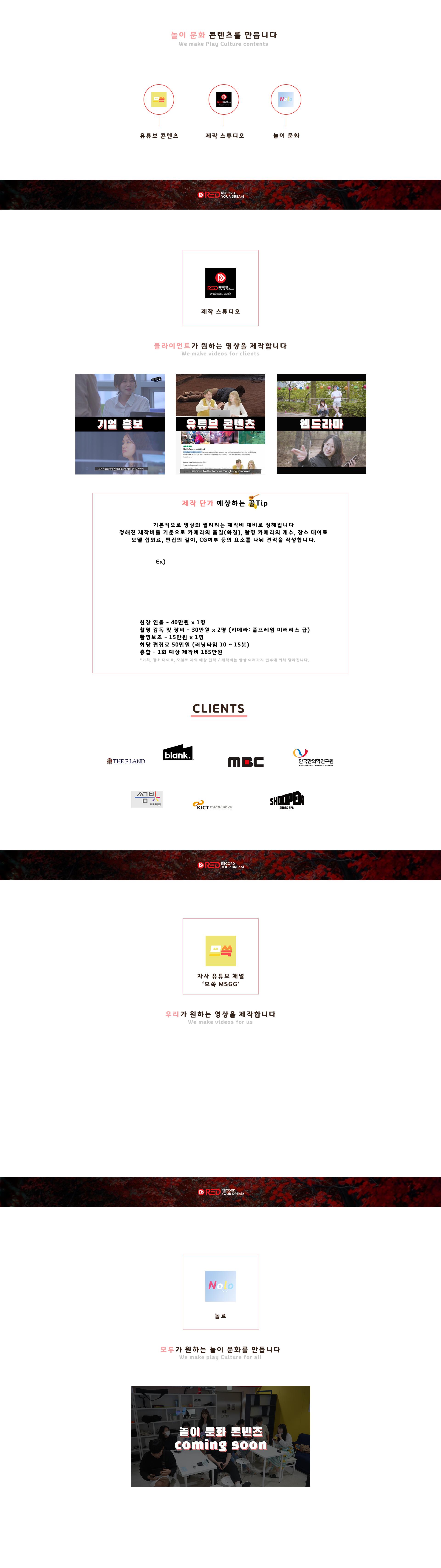 business 페이지.png