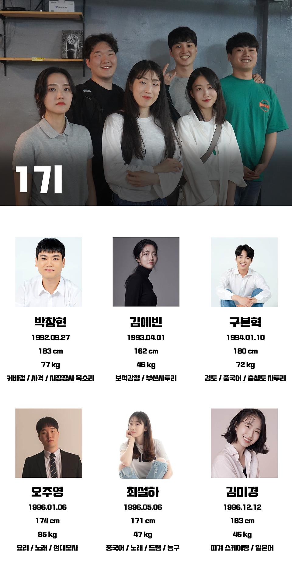 메모비 1기 소개.png