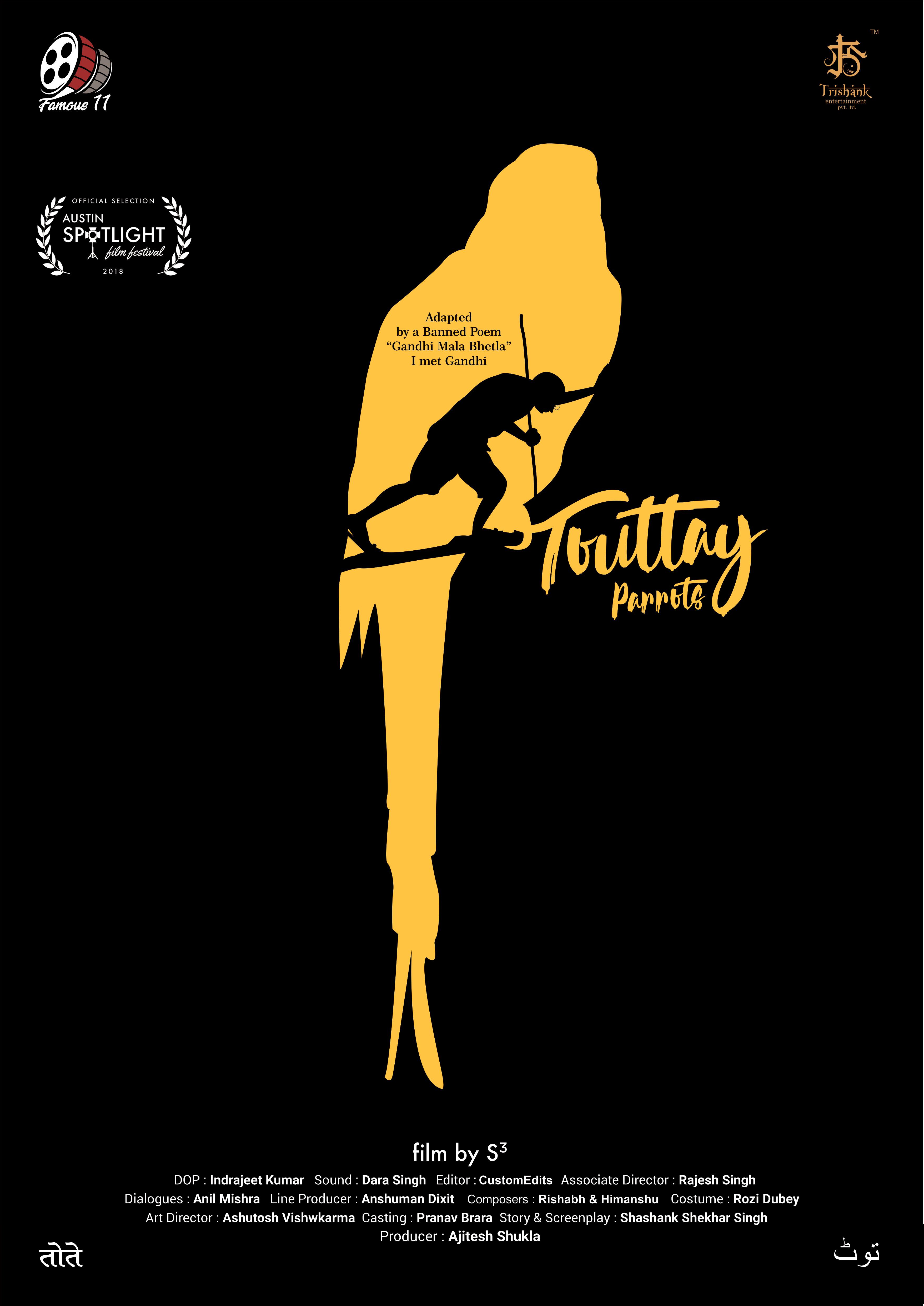 Touttay Poster