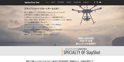 slapshot Drone team WEB制作例