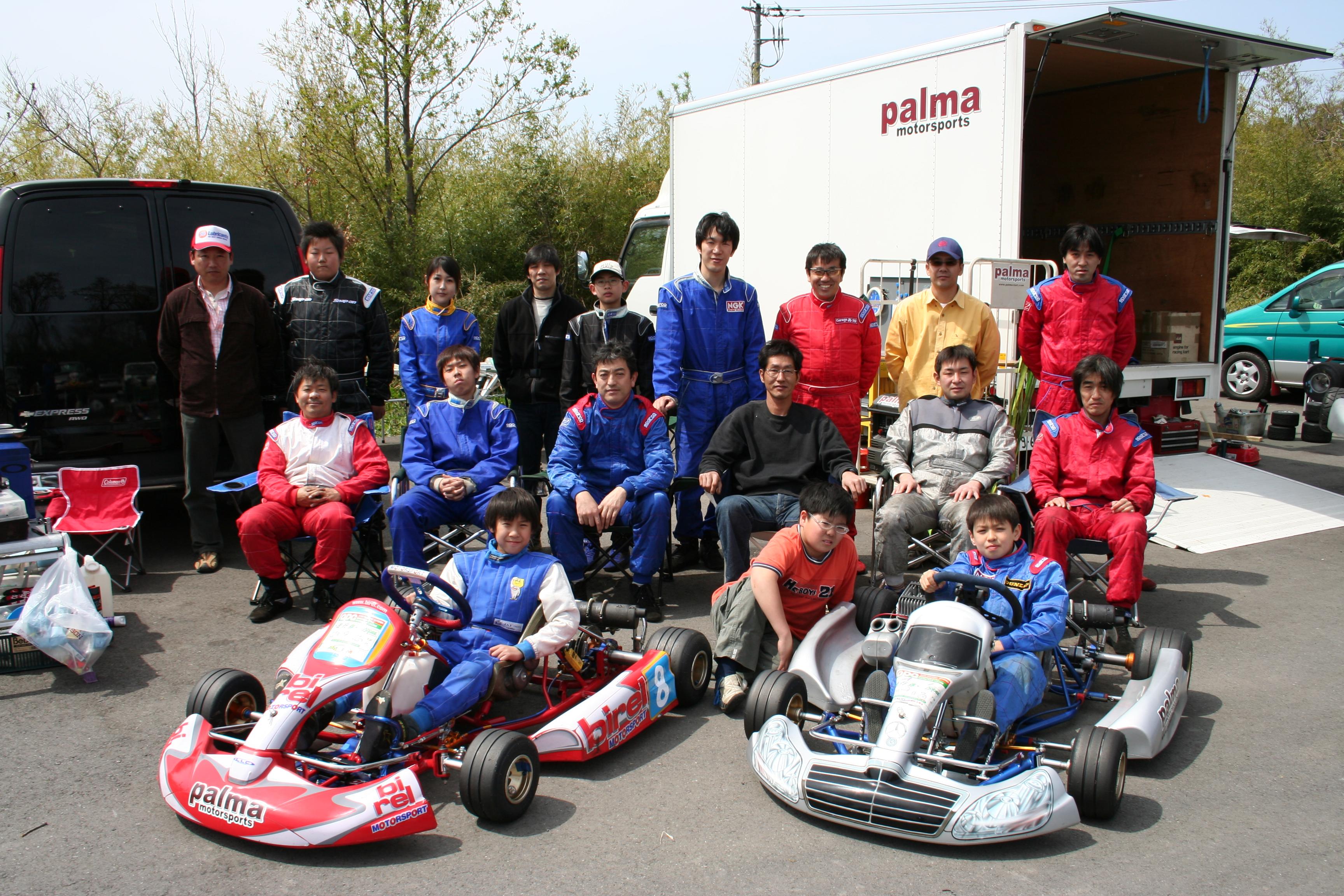 kanai_race_team_palma