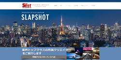 slapshot web制作例
