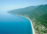 Вас ждет Абхазия.