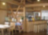 wix沖縄伝統工法住宅キッチン.png