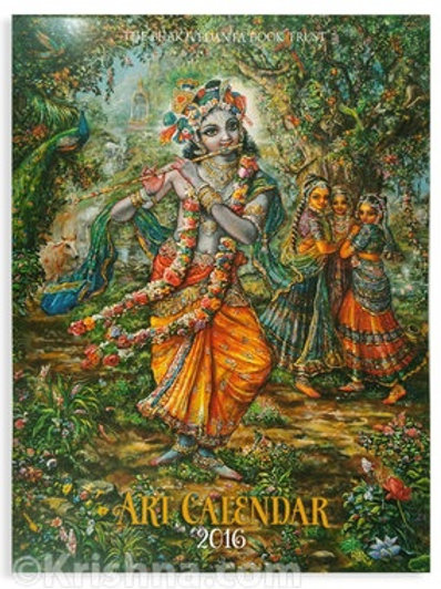 Krishna Calender