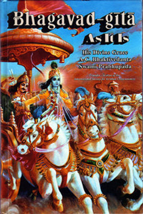 Bhagavad-Gita As It Is; hardback edition