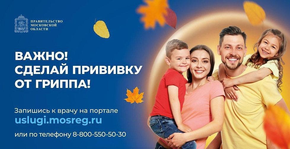 photo_2020-10-21_10-06-51.jpg
