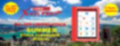 summer launch-pro3s+-banner.jpg
