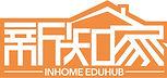 Inhome_Logo_A4.jpg