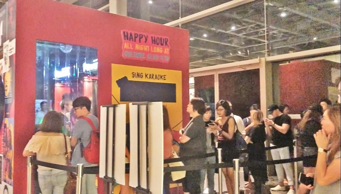 Singapore Night Festival 2018