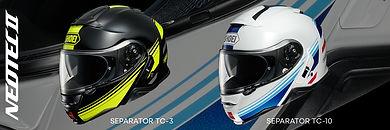 new-graphics-2021-neotec-2-02.jpg