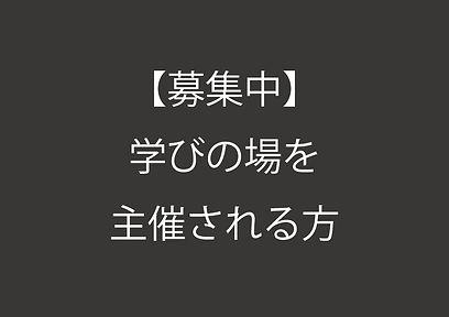 名称未設定-9.jpg