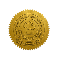 CCBC Golden Logo.png