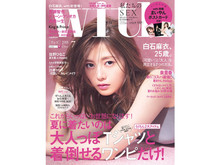 with 7月号
