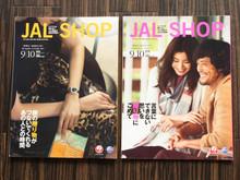 「JAL SHOP SEPTEMBER / OCTOBER 2015」国際線・国内線