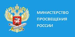 Логотип школы Горки.png