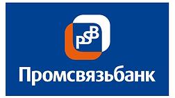 лого промсвязьбанка.png
