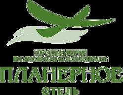 Лого Планерное.png
