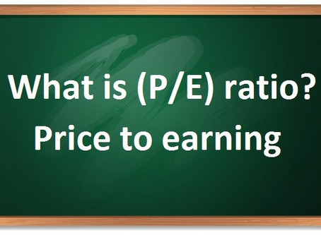 What is (P/E) ratio – Price to earning