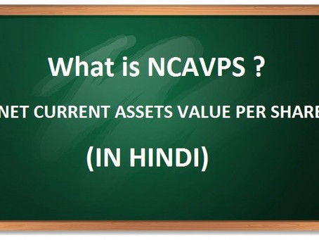 (NCAVPS) – NET CURRENT ASSETS VALUE PER SHARE