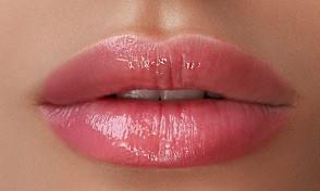 Le rouge à lèvre mystique d'envoutement  d'amour très puissant