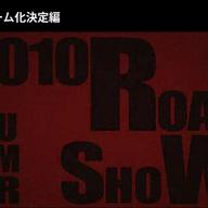SRX_GamePV01.png