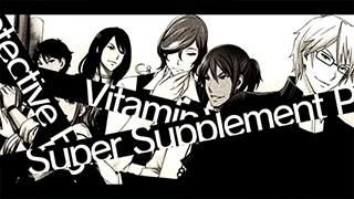 [2012]VitaminX_detective_OP.png