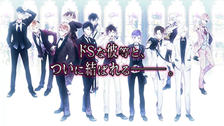 [2015]dialover_BB_PV.png