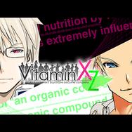 VitaminXtoZ_01.png