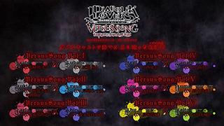[2015]dialover_VSSR2_PV.png