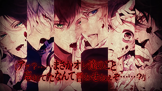 [2013]dialover_MB_PV.png