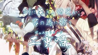 [2015]kenkimi_V_duet_PV.png