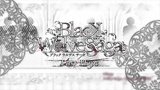 [2012]BWS_LH_OP.png