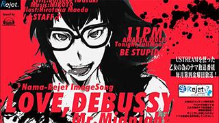 [2010]ai_debussy_MV.png
