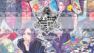 [2013]thanks_MV.png
