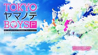 [2012]TYB_PSP_PV.png