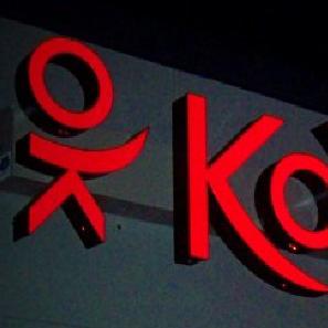 Koko Fit Club