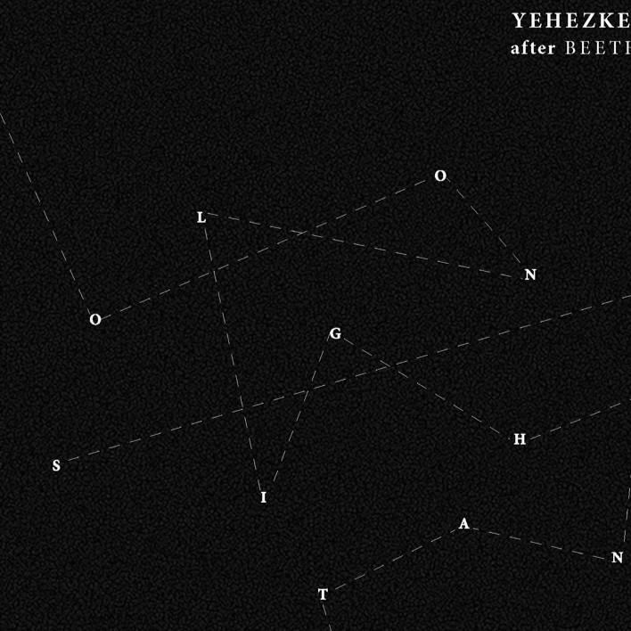 Yehezkel Raz - Moonlight Sonata (after Beethoven)