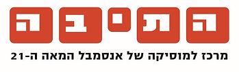 Hteiva_logo2.jpg