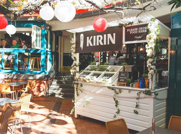 KIRIN_BAR.jpg