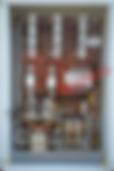 Панель, крановая, панель крановая, ПМС, ПМС-160, панель крановая ПМС-160 , крановая панель ПМС-160, панель крановая ПМС-160, магнитный контроллер ПМС-160.