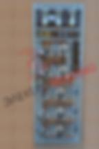 Панель, крановая, панель крановая, ТАЗ, ТАЗ-160, панель крановая ТАЗ-160, крановая панель, крановая панель ТАЗ-160, магнитный контроллер ТАЗ-160.