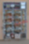 Панель, крановая, панель крановая, ПУ, ПУ-403.21, крановая панель , панель крановая ПУ-403.21, панель крановая ПУ-403.21, магнитный контроллер ПУ-403.21, крановая панель ПУ-403.21.