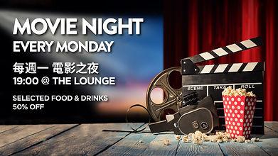 MOVIE NIGHT (no program)-01.jpg