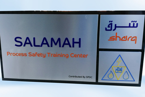 Safety Board