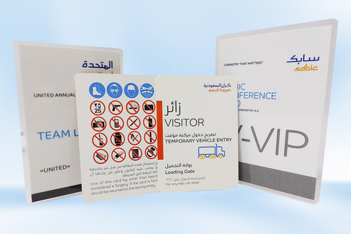 Event ID Cards